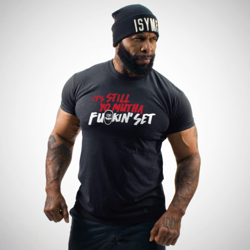 ISYMFS DEFINITION T-SHIRT